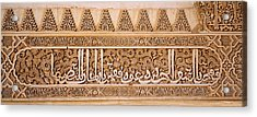 Close-up Of Carvings Of Arabic Script Acrylic Print