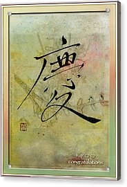 Acrylic Print featuring the mixed media Congratulations - Oriental Brush Calligraphy by Peter v Quenter