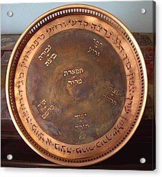 Cosmic Seder Plate Acrylic Print