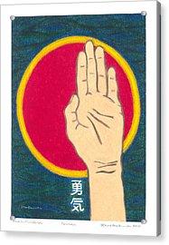 Courage - Mudra Mandala Acrylic Print