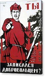 Did You Volunteer Acrylic Print by Dmitry Moor
