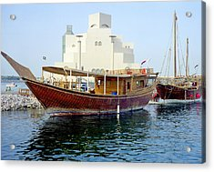 Doha Dhows And Islamic Art Museum Acrylic Print