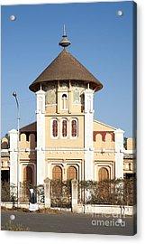 enda Mariam cathedral in asmara eritrea Acrylic Print