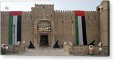 Facade Of Main Entrance Of Dubai Acrylic Print