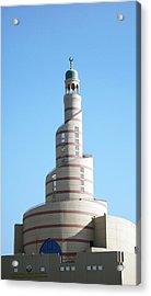 Fanar Mosque Acrylic Print by Bob Edwards
