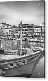 Fishing Boat B W Acrylic Print