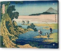 Fly-fishing Acrylic Print