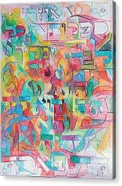 from Adon Olam Acrylic Print by David Baruch Wolk