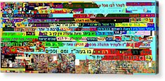 from Sefer HaTanya chapter 26 d Acrylic Print by David Baruch Wolk