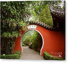 Garden Arch Acrylic Print