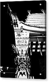 Graumans Reversed Acrylic Print