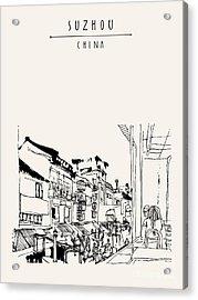 Guanqian Street In Suzhou, Jiangsu Acrylic Print