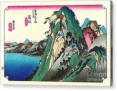 Hakone Station 1833 Acrylic Print by Padre Art