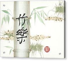 Happy Bamboo Acrylic Print