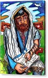 Hear O Israel Acrylic Print
