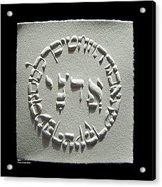 Hebrew Alphabets Acrylic Print