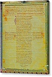 Hippocratic Oath On Vintage Parchment Paper Acrylic Print