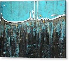 Hisbun Allah Acrylic Print by Salwa  Najm