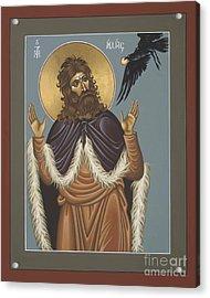Holy Prophet Elijah 009 Acrylic Print