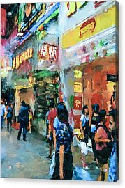 Hong Kong Around Nathan Road Acrylic Print by Yury Malkov