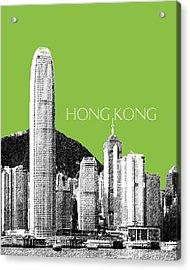 Hong Kong Skyline 1 - Olive Acrylic Print by DB Artist