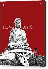 Hong Kong Skyline Tian Tan Buddha - Dark Red Acrylic Print by DB Artist