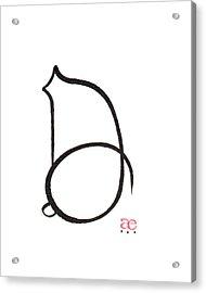 I Cat  Acrylic Print