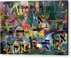 If There Is No Flour There Is No Torah 5 Acrylic Print by David Baruch Wolk