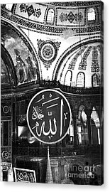 Inside The Sofya Acrylic Print by John Rizzuto