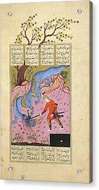 Isfandiyar Killing The Dragon Acrylic Print by British Library