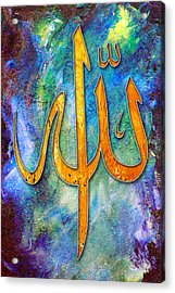 Islamic Caligraphy 001 Acrylic Print by Catf