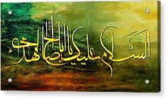 Islamic Caligraphy 010 Acrylic Print by Catf