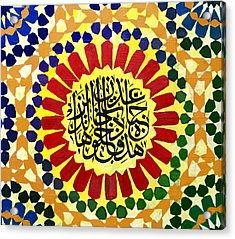 Islamic Calligraphy 019 Acrylic Print by Catf