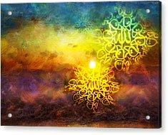 Islamic Calligraphy 020 Acrylic Print