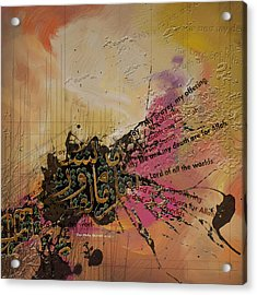 Islamic Calligraphy 030 Acrylic Print by Corporate Art Task Force