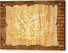 islamic Calligraphy 032 Acrylic Print by Catf