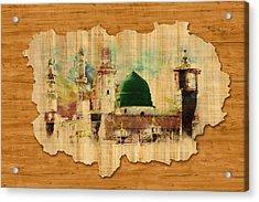 Islamic Calligraphy 040 Acrylic Print