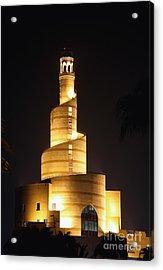 Islamic Centre  Doha Acrylic Print by Paul Cowan