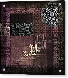 Islamic Motives With Verse Acrylic Print