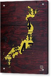 Japan License Plate Map Acrylic Print by Design Turnpike