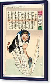 Japan Splits The Russian Torpedo Fleet, Kobayashi 1904 Or Acrylic Print by Kobayashi, Kiyochika (1847-1915), Japanese