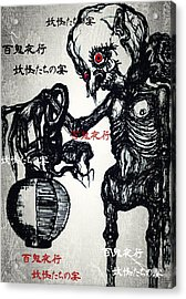 Japanese Creatures Acrylic Print