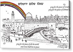 Jerusalem With Rainbow Acrylic Print