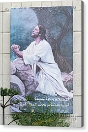 Jesus Poster In Arabic Acrylic Print
