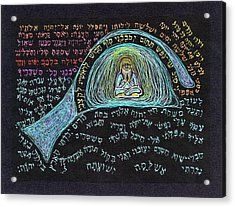 Jonah Prayer Four Acrylic Print by Hidden  Mountain