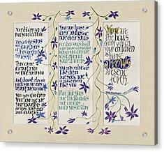 Kahlil Gibran - Children Acrylic Print