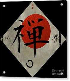 Kanji Zen With Enso #2 Acrylic Print by Nola Lee Kelsey