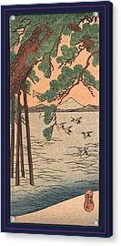 Kisibe No Matsu, Pine Tree On The Shore. Between 1820 Acrylic Print