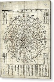 Korean Star Chart Acrylic Print by Library Of Congress, Geography And Map Division
