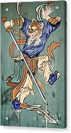 Korean Temple Decoration Figure - Korean Tiger Acrylic Print